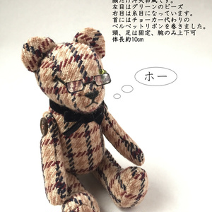 【DC】モチーフテディベアVer.Subaru Okiya
