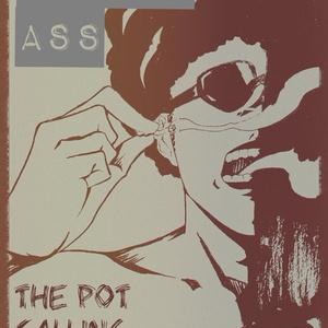 アフロとタバコ