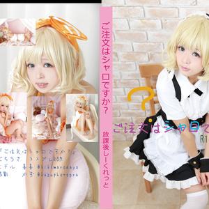 【DL販売】コスプレ写真集「ご注文はシャロですか」