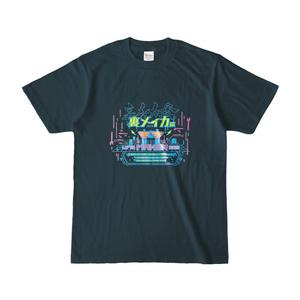 裏メイカー祭限定Tシャツ(ブラック・デニム)