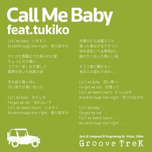 Call Me Baby feat.tukiko EP