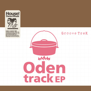 Oden track EP