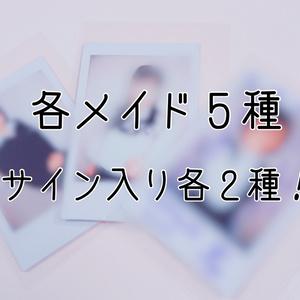 4月チェキくじ【新人OLさん】