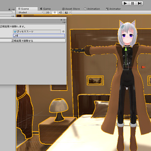 Delete Objects By Regex - Unityエディタ拡張 -