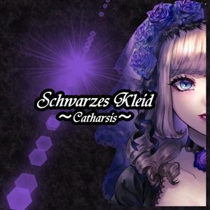 Schwarzes Kleid~Catharsis~