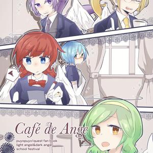 Café  de Ange