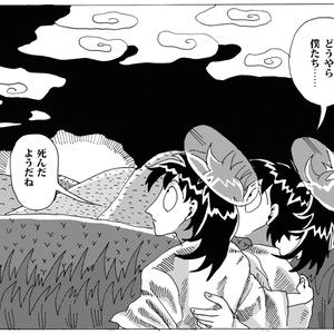 【鉢雷】思案の万年床