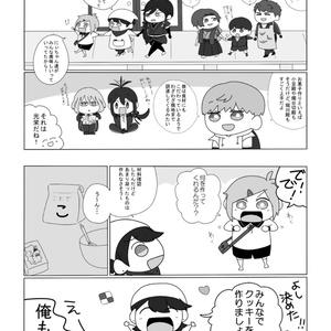 我が本丸の堀川国広は!2
