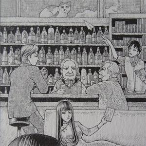 『紙とグラス 本と酒』