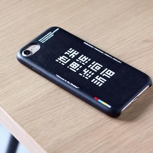 ヒプマイ:レザー調iPhoneケース(6/6s/7/8対応)