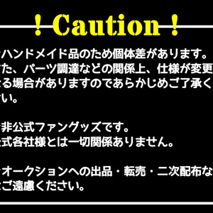 【期間限定送料無料】ヒプマイイメージイヤリング/ピアス(ill-DOC)