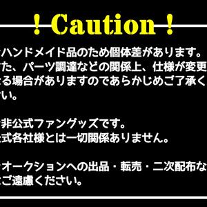 【期間限定送料無料】ヒプマイイメージネックレス(Buster Bros!!!)