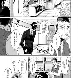 【創作】ENIGMA #1