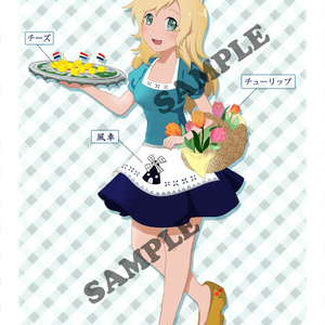 Dutch Maid