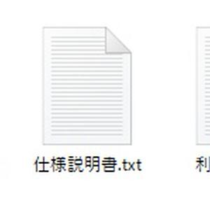 アバター用パッケージ Ver1.1