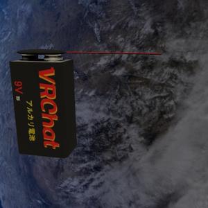 【VRC】3Dモデル:9V電池
