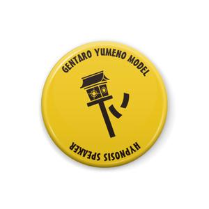 HYPNOSIS SPEAKER - GENTARO YUMENO MODEL