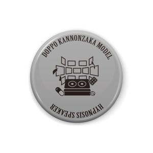 HYPNOSIS SPEAKER - DOPPO KANNONZAKA MODEL
