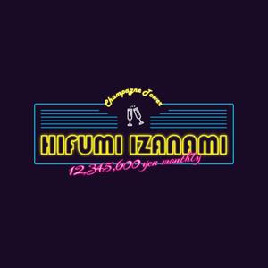 HIFUMI IZANAMI iphone case