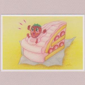イチゴちゃんのすべり台