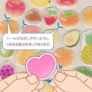いろいろ果物のシール