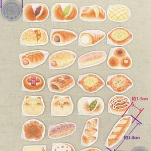 いろいろパンのフレークシール