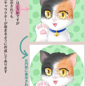 日本猫のアイコン