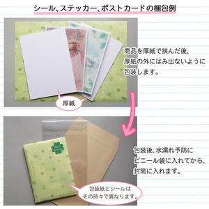 ポストカード14枚組