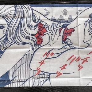 『おんな刺青師ルリ』てぬぐい