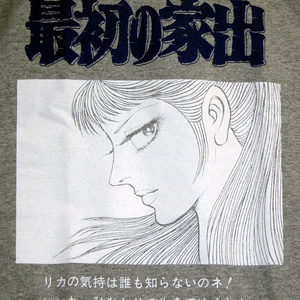 混血児リカ「最初の家出」Tシャツ(ネイビー×グレー)