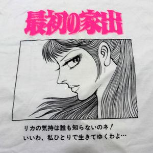 混血児リカ「最初の家出」Tシャツ(ライトピンク×白)