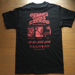 梵天太郎事務所Tシャツ2019(黒×赤)