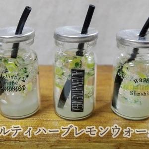 ミニチュアボトルドリンク Ⅱ 【ドール小物】