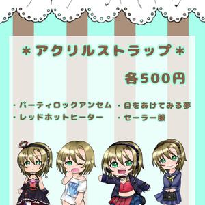 【レッドホットヒーター】李衣菜ちゃんアクリルストラップ