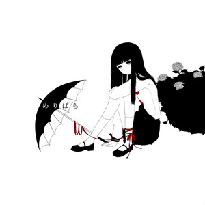 めりぱら/merry parallel(アルバム)