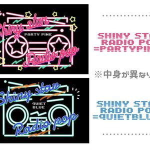 Shiny star Radio pop