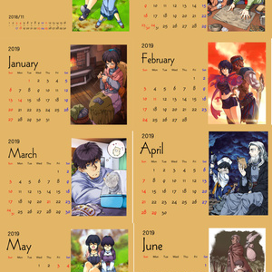 2019卓上カレンダー