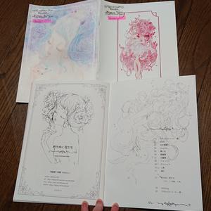 【アウトレット】画集「朽ちゆく花たち」