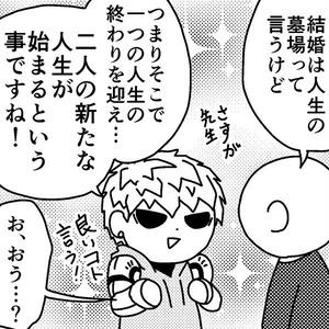 【データサンプル】 サイジェノアンソロ寄稿漫画