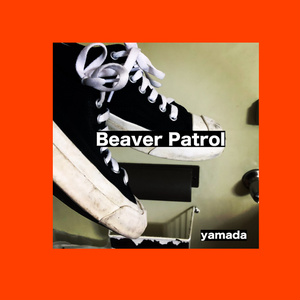 1st Mini Album「Beaver Patrol」(CD版)