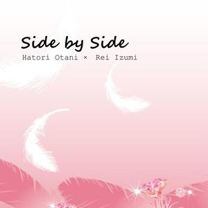 【羽玲】Side by Side