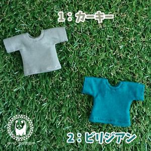 【オビツ11サイズ】 シンプルTシャツ