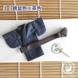 【オビツ11サイズ】 浴衣(男子用)&帯 2点セット