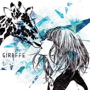 GIRAFFE(Download)