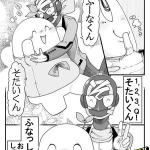 梨の奪い愛
