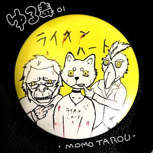 店長ゆるバッジ02