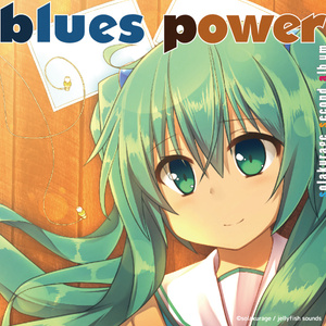 2nd「blues power」