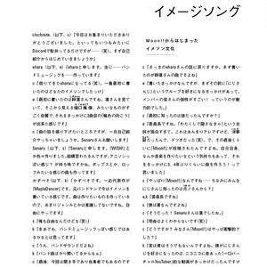 IMAGO vol.1