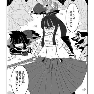 【世界樹の迷宮3・ブシ子全滅本】散華 返り咲く