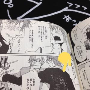 オリジナルTシャツ/腰乃「鮫島くんと笹原くん」
